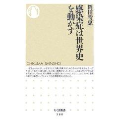 071215_book.jpg