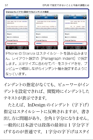 110803-02.PNG