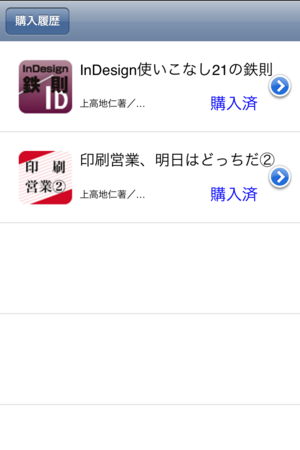 110820-03.PNG